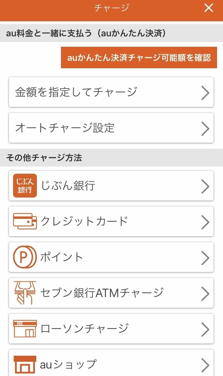 f:id:koiwai_chinatsu:20200103033422j:plain