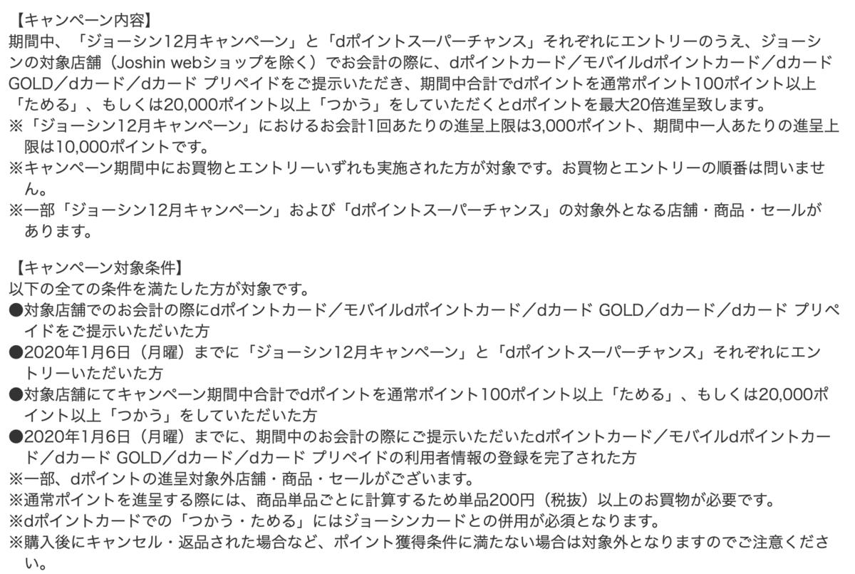 f:id:koiwai_chinatsu:20200103041644p:plain