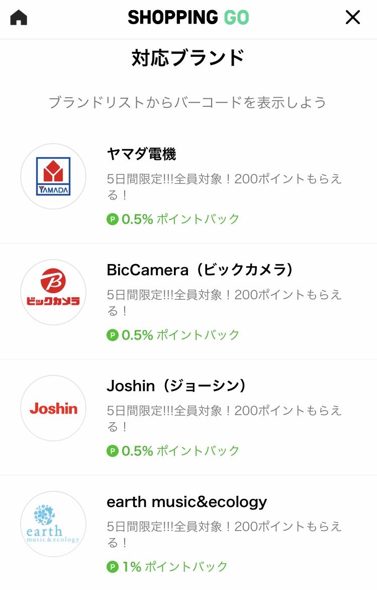 f:id:koiwai_chinatsu:20200103044241j:plain