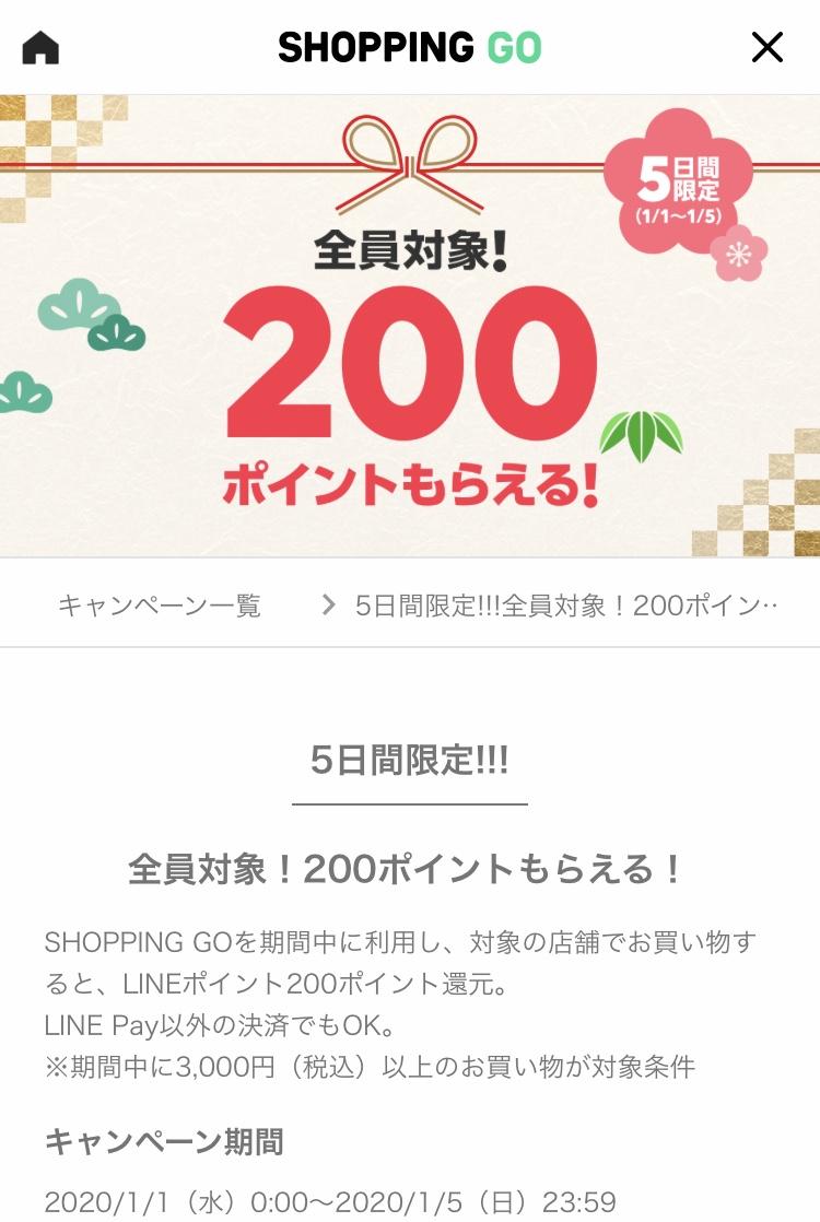 f:id:koiwai_chinatsu:20200103044728j:plain