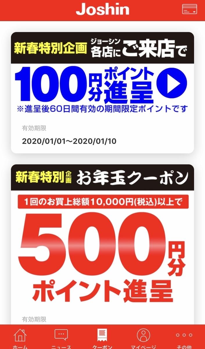 f:id:koiwai_chinatsu:20200103051803j:plain