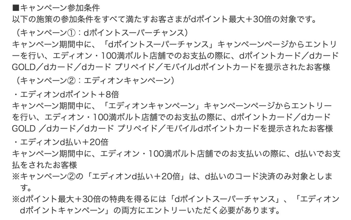 f:id:koiwai_chinatsu:20200103120120p:plain