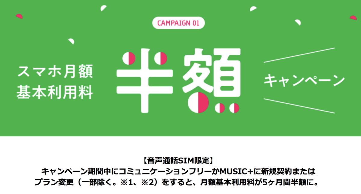 f:id:koiwai_chinatsu:20200106122504p:plain