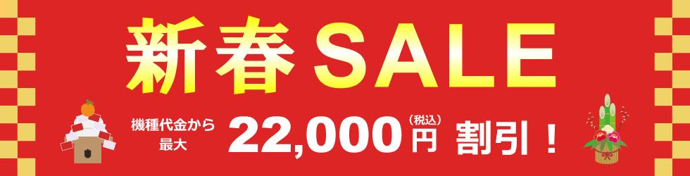 f:id:koiwai_chinatsu:20200106211831j:plain