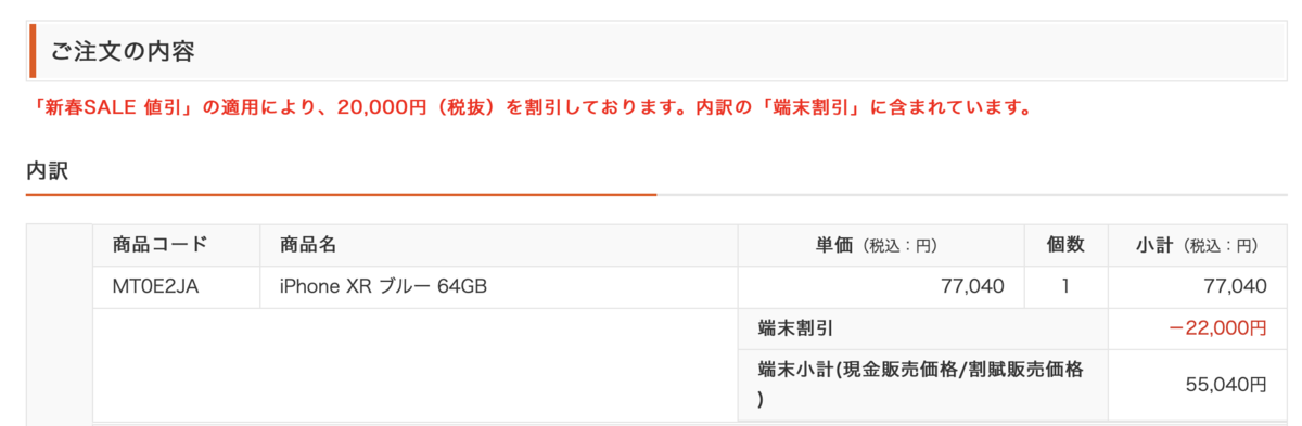 f:id:koiwai_chinatsu:20200106213456p:plain