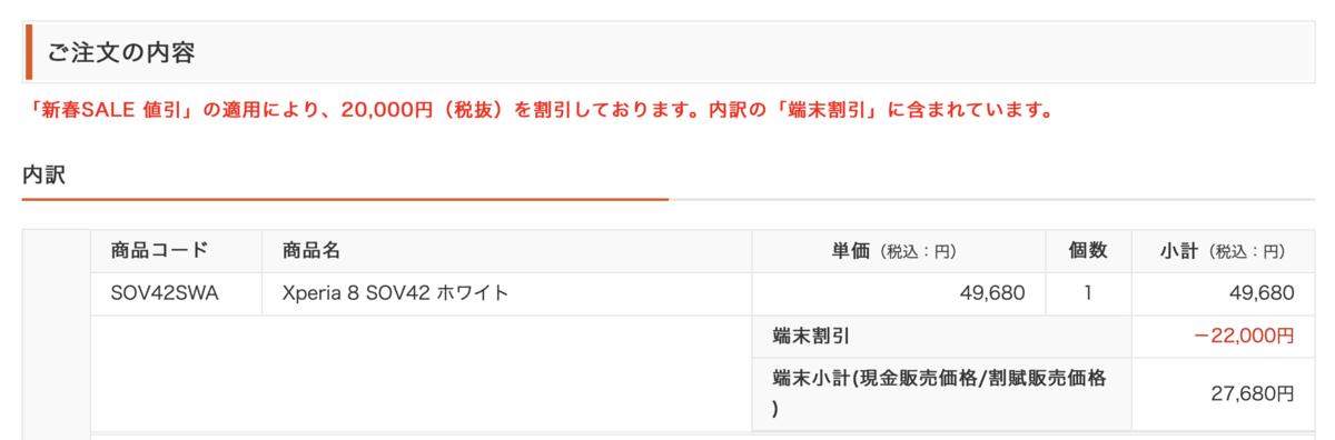 f:id:koiwai_chinatsu:20200106214059p:plain