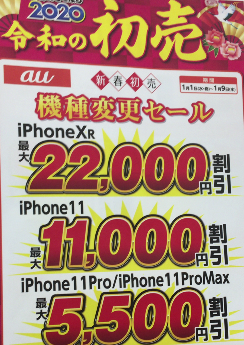 f:id:koiwai_chinatsu:20200106214942p:plain