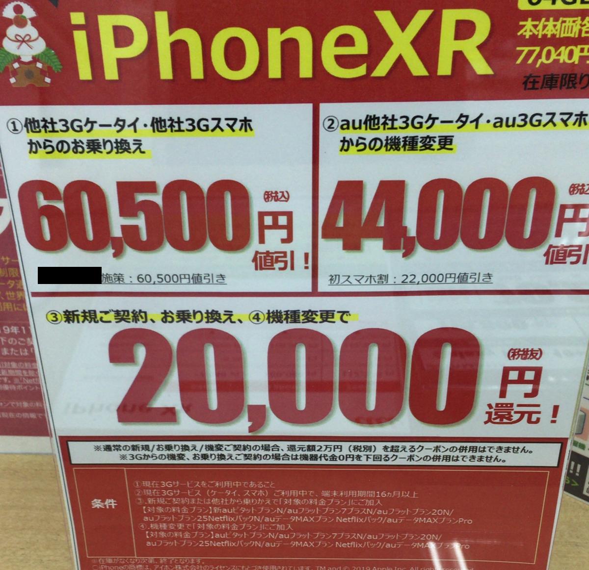 f:id:koiwai_chinatsu:20200106215147p:plain