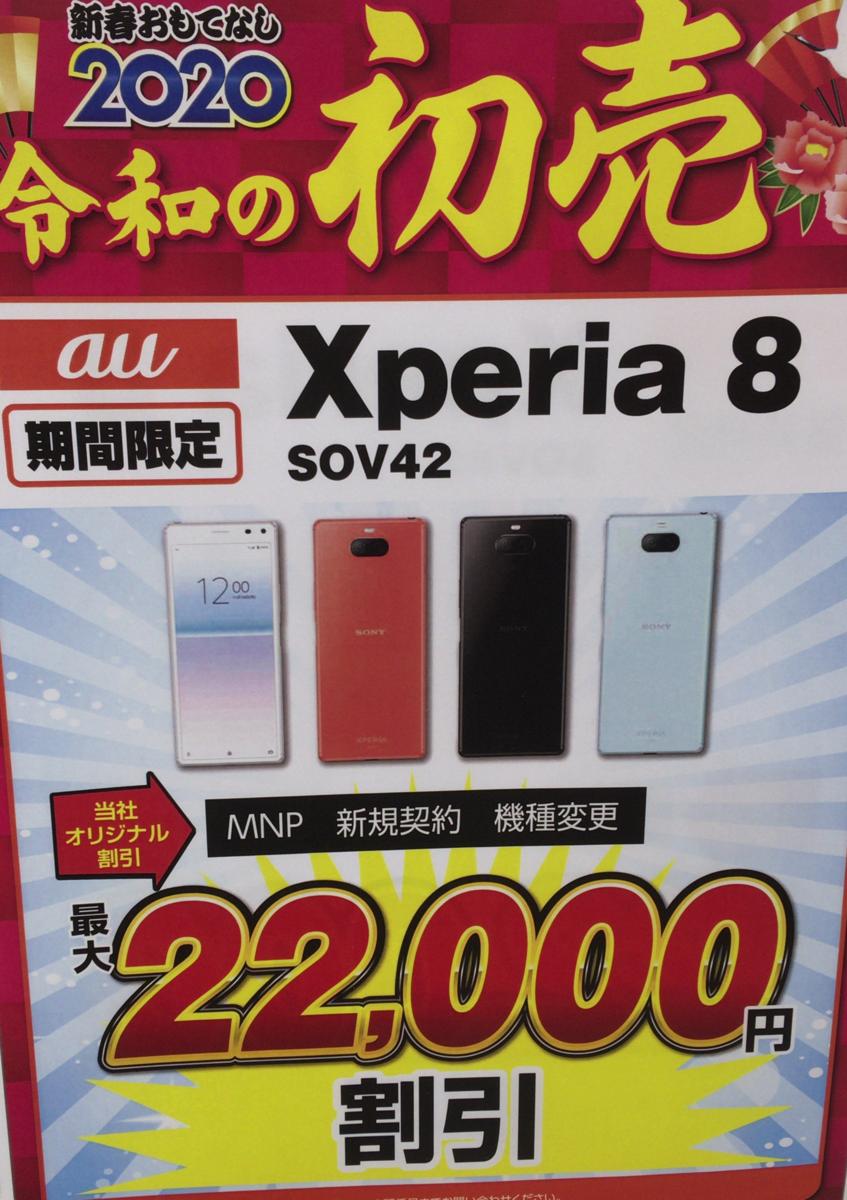 f:id:koiwai_chinatsu:20200107105150p:plain