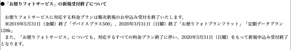 f:id:koiwai_chinatsu:20200111171355p:plain