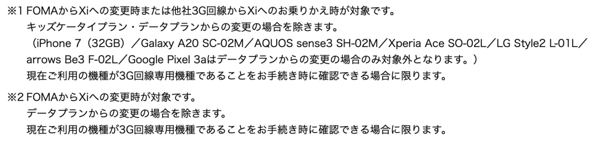 f:id:koiwai_chinatsu:20200111193436p:plain