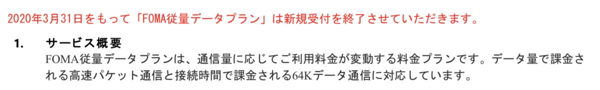 f:id:koiwai_chinatsu:20200111201414p:plain