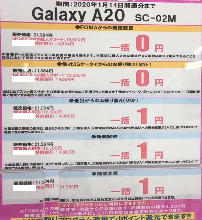 f:id:koiwai_chinatsu:20200113220642p:plain