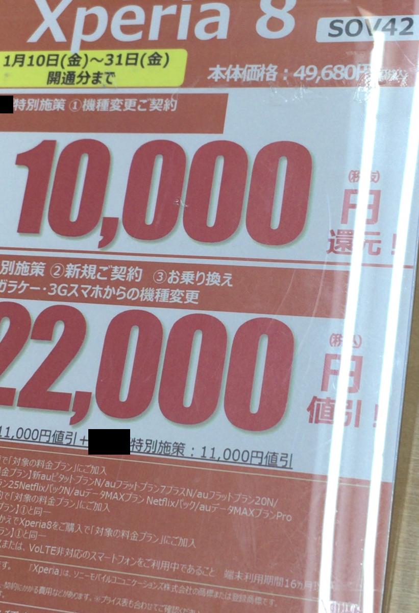 f:id:koiwai_chinatsu:20200113220817p:plain