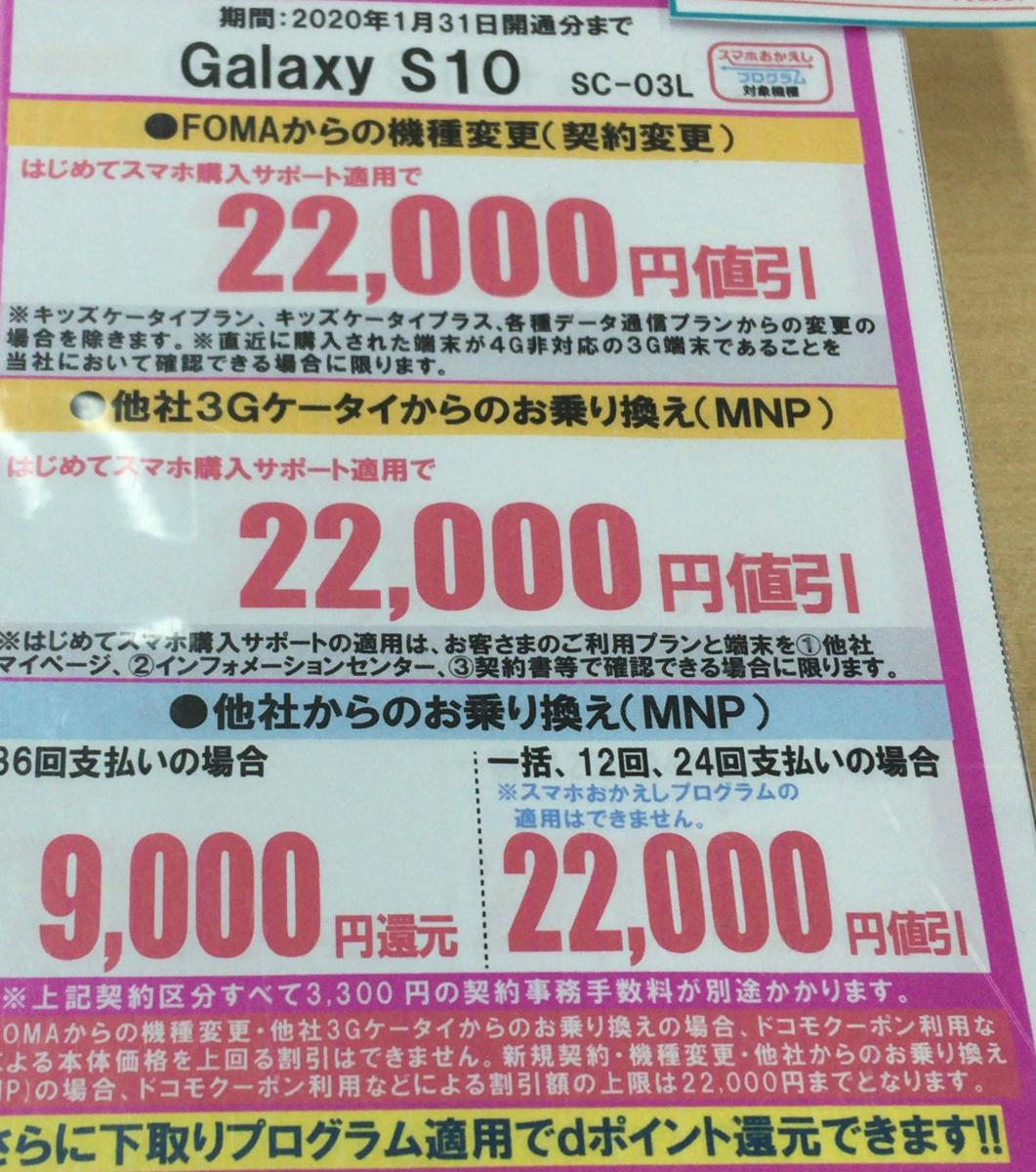 f:id:koiwai_chinatsu:20200113224045p:plain