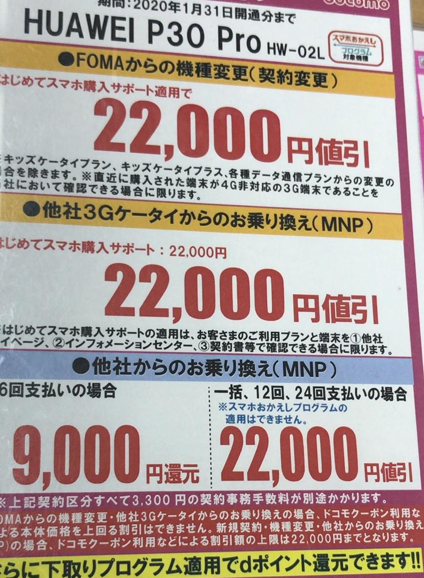 f:id:koiwai_chinatsu:20200113225138p:plain