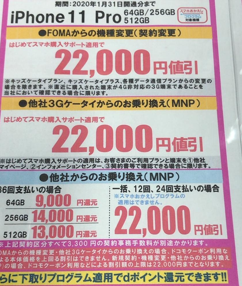 f:id:koiwai_chinatsu:20200113230055p:plain