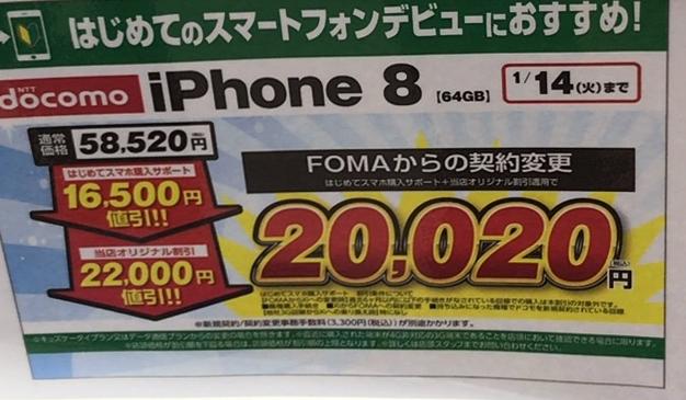 f:id:koiwai_chinatsu:20200113231235p:plain