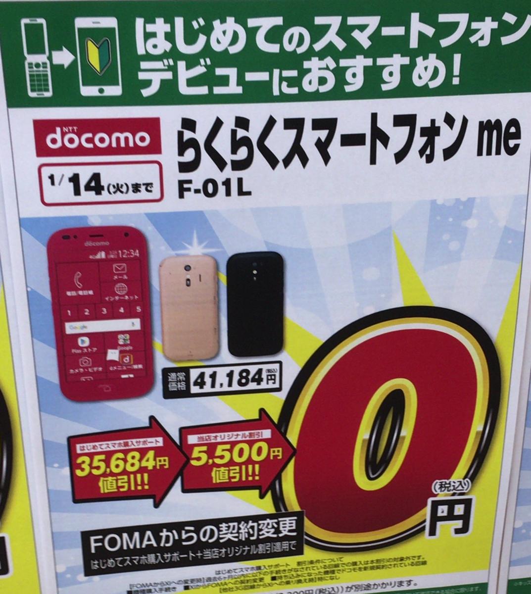 f:id:koiwai_chinatsu:20200113231254p:plain