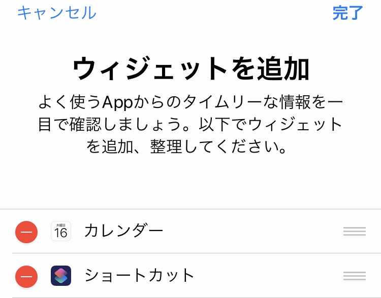 f:id:koiwai_chinatsu:20200116002324j:plain