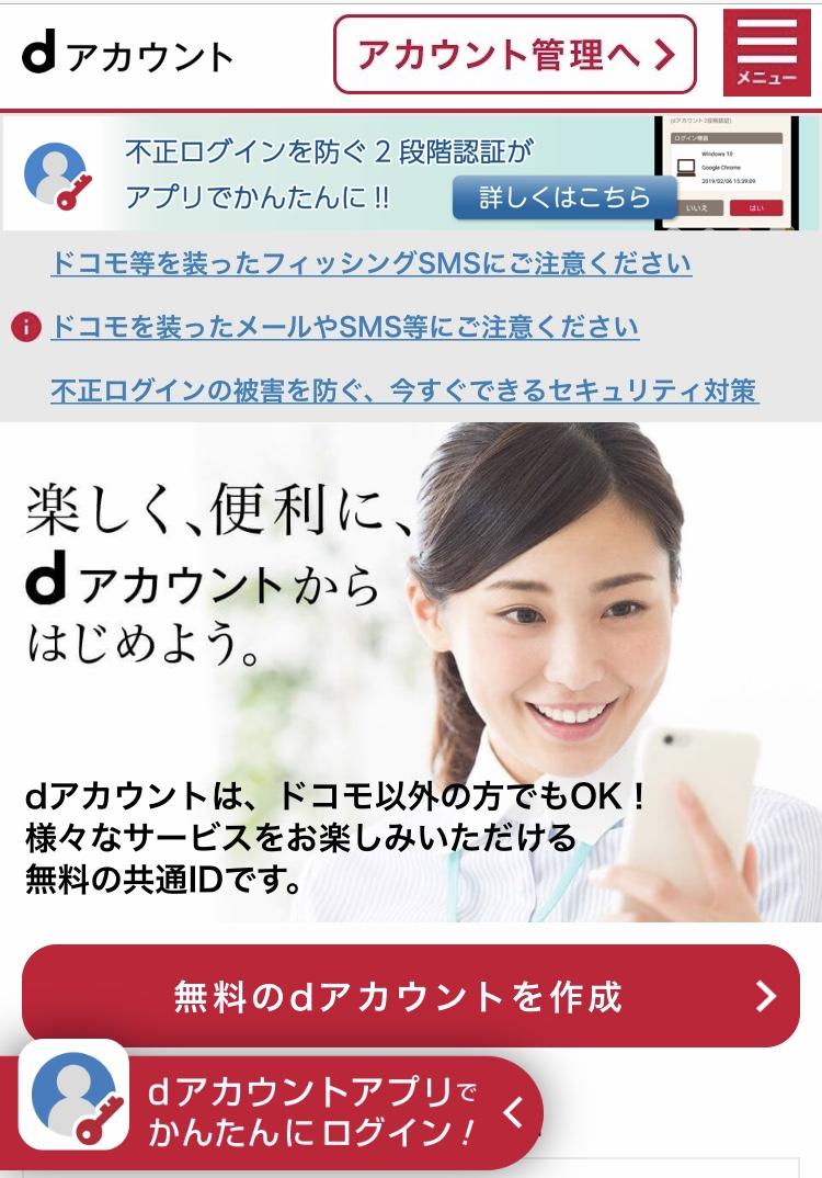 f:id:koiwai_chinatsu:20200118093807j:plain