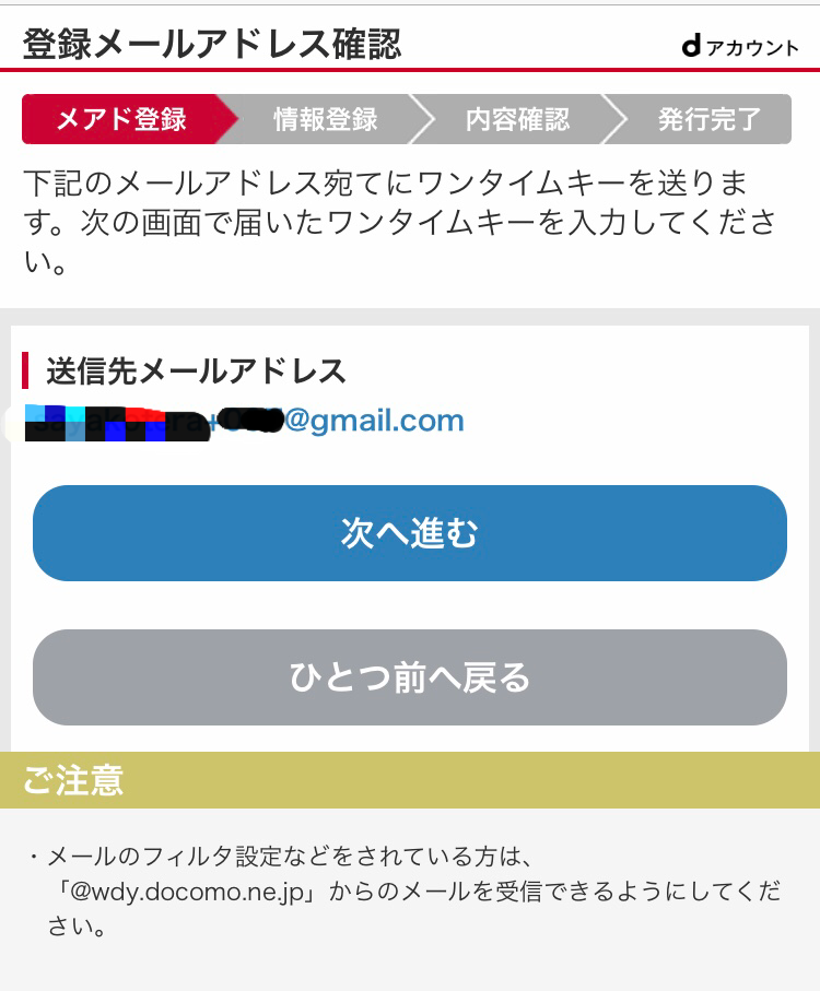 f:id:koiwai_chinatsu:20200118094503p:plain