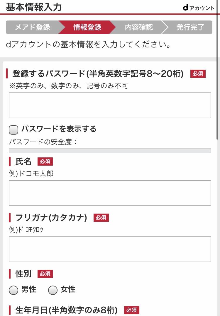 f:id:koiwai_chinatsu:20200118095328j:plain