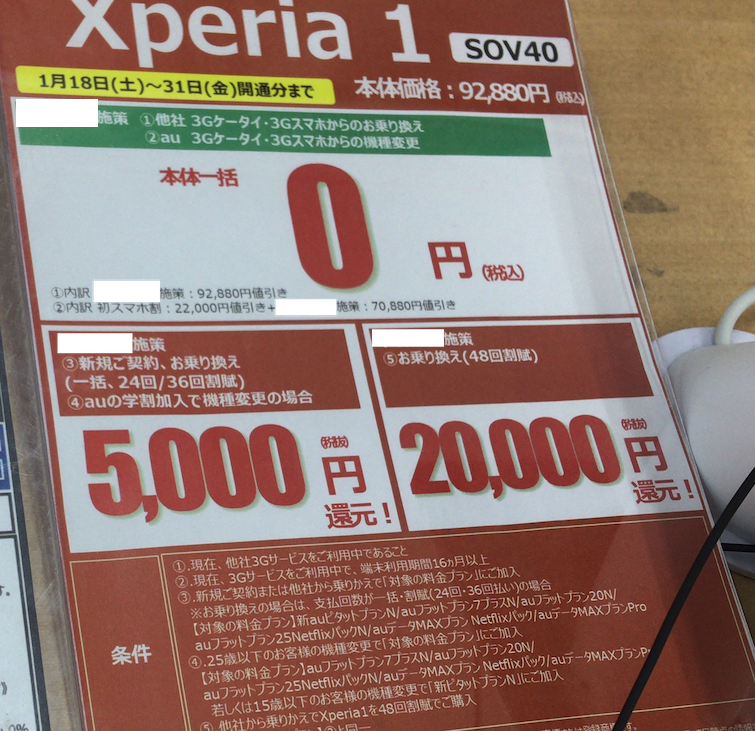 f:id:koiwai_chinatsu:20200120163646p:plain