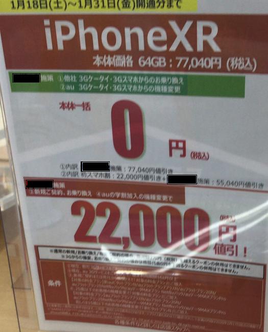f:id:koiwai_chinatsu:20200120164042p:plain