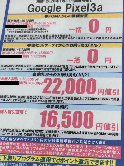 f:id:koiwai_chinatsu:20200120170931p:plain