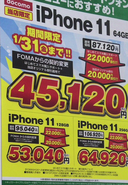 f:id:koiwai_chinatsu:20200120172213p:plain