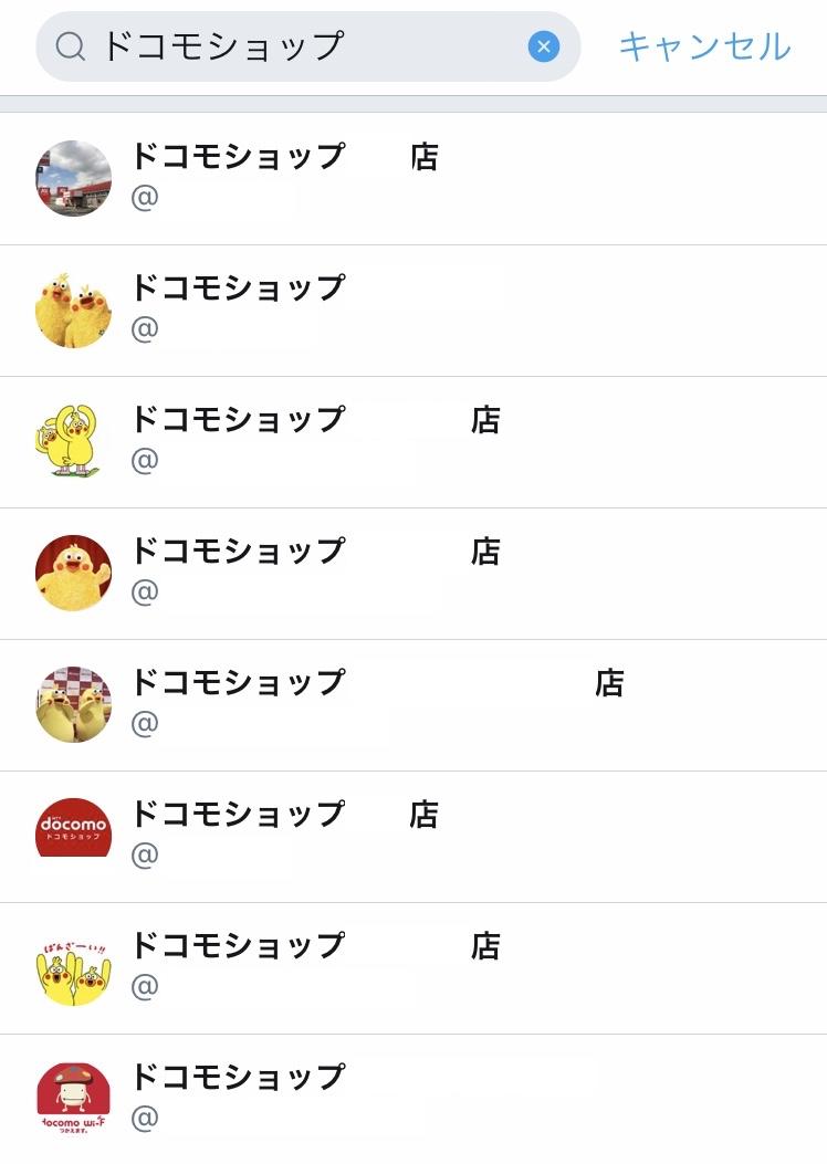 f:id:koiwai_chinatsu:20200125174040j:plain