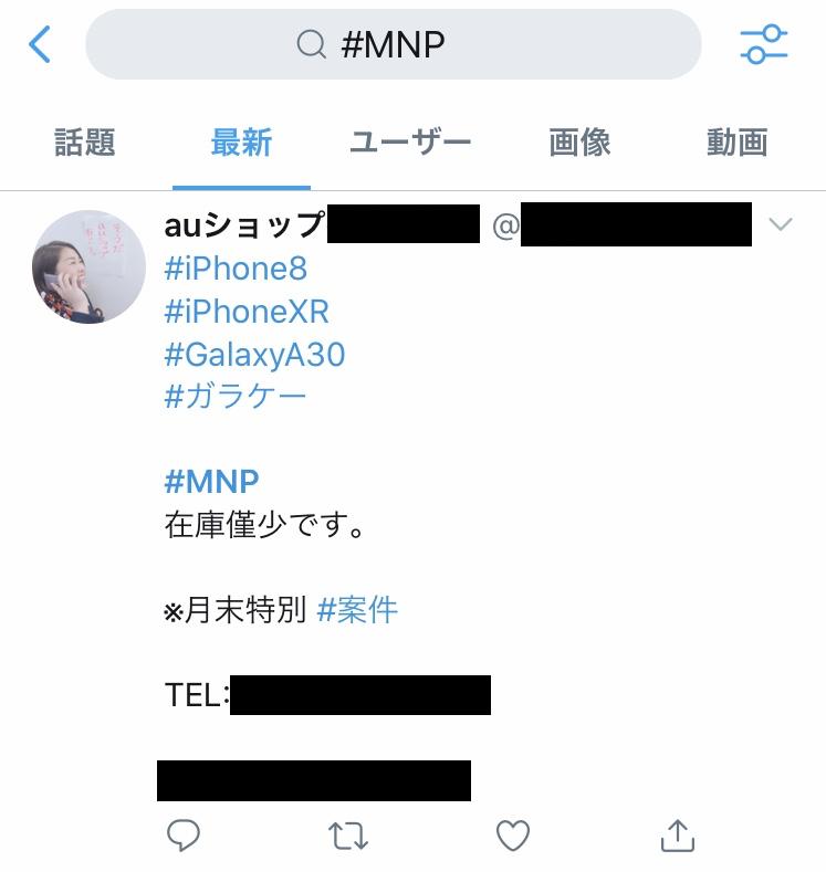 f:id:koiwai_chinatsu:20200125185349p:plain