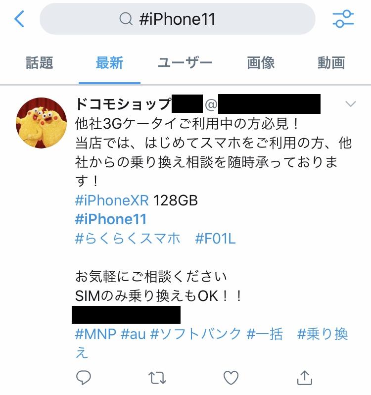 f:id:koiwai_chinatsu:20200125185822p:plain