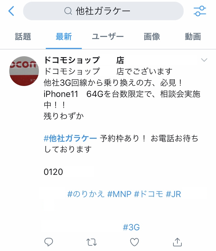 f:id:koiwai_chinatsu:20200125191808p:plain