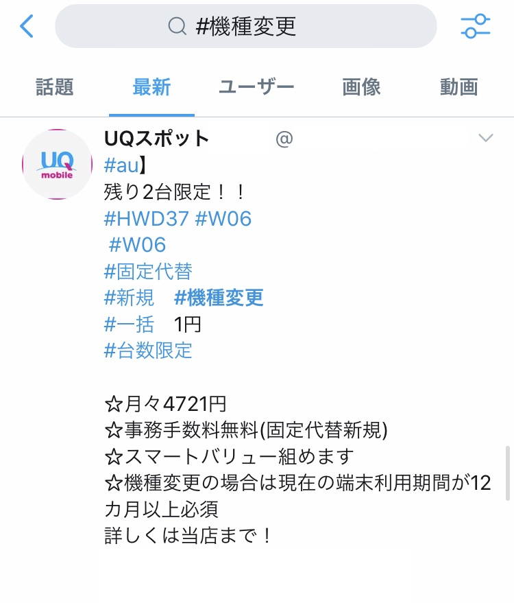 f:id:koiwai_chinatsu:20200125192746p:plain