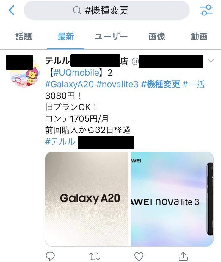 f:id:koiwai_chinatsu:20200125192807p:plain