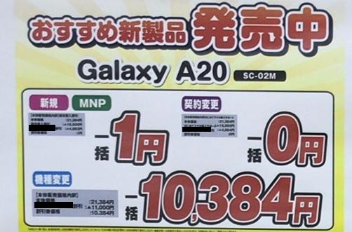 f:id:koiwai_chinatsu:20200131092431p:plain