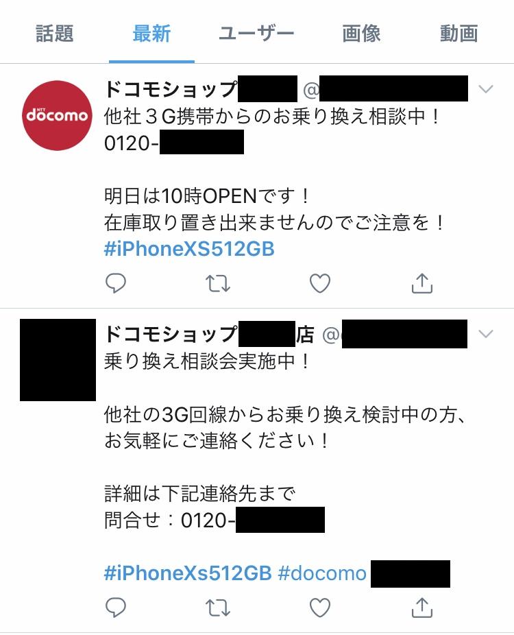f:id:koiwai_chinatsu:20200131094854p:plain