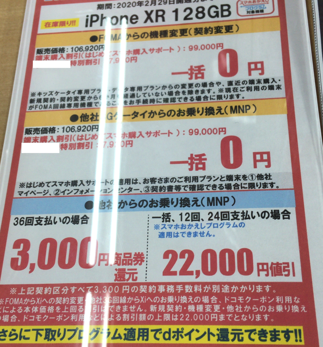 f:id:koiwai_chinatsu:20200206132607p:plain