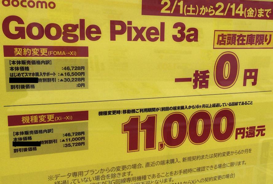 f:id:koiwai_chinatsu:20200206133616p:plain
