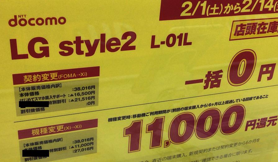 f:id:koiwai_chinatsu:20200206133847p:plain