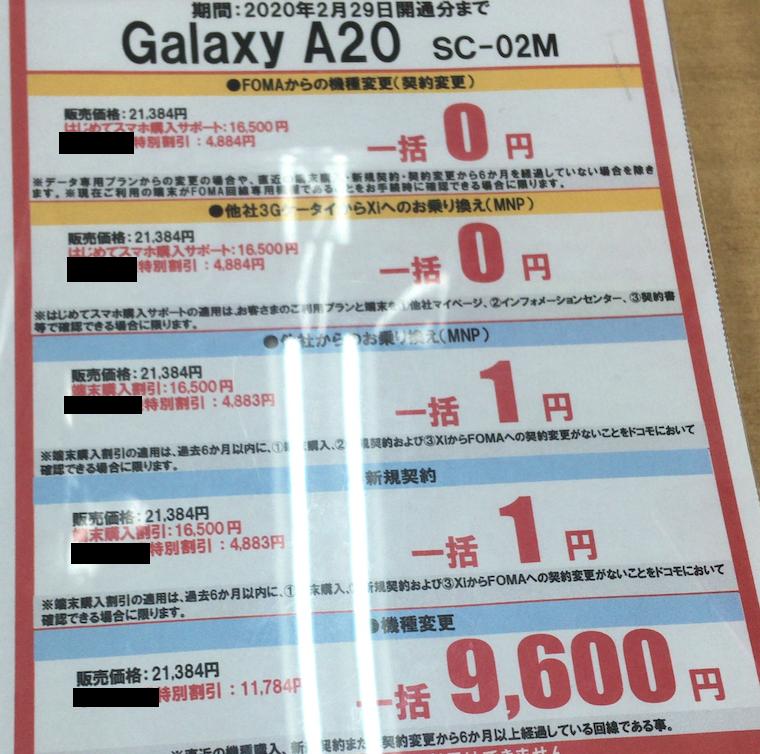 f:id:koiwai_chinatsu:20200206133925p:plain