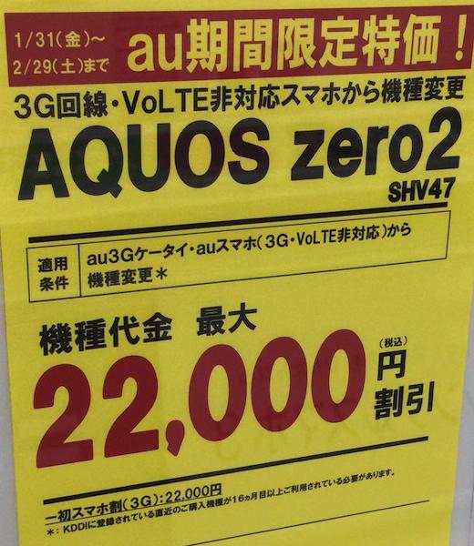 f:id:koiwai_chinatsu:20200206140131p:plain