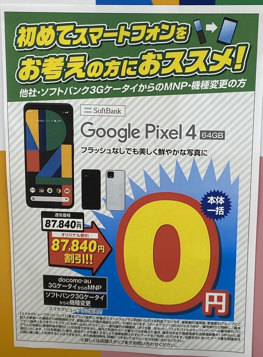 f:id:koiwai_chinatsu:20200209084817j:plain