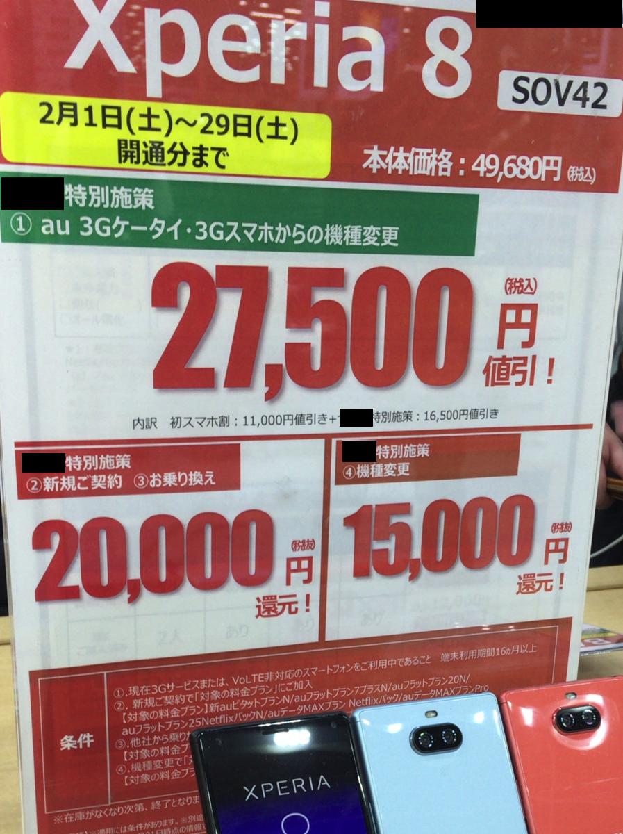 f:id:koiwai_chinatsu:20200209090915p:plain