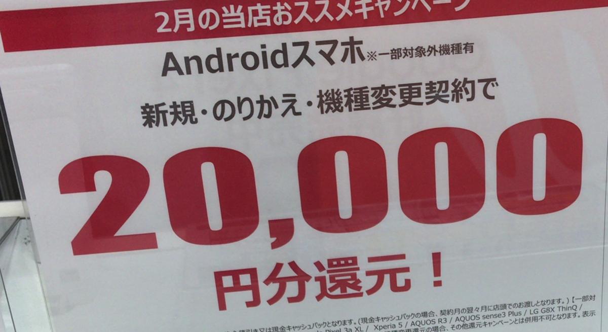 f:id:koiwai_chinatsu:20200209094906p:plain