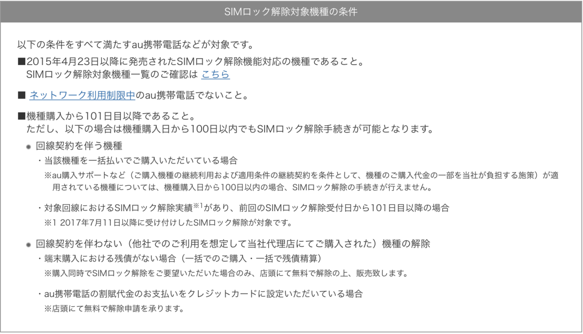 f:id:koiwai_chinatsu:20200224135522p:plain
