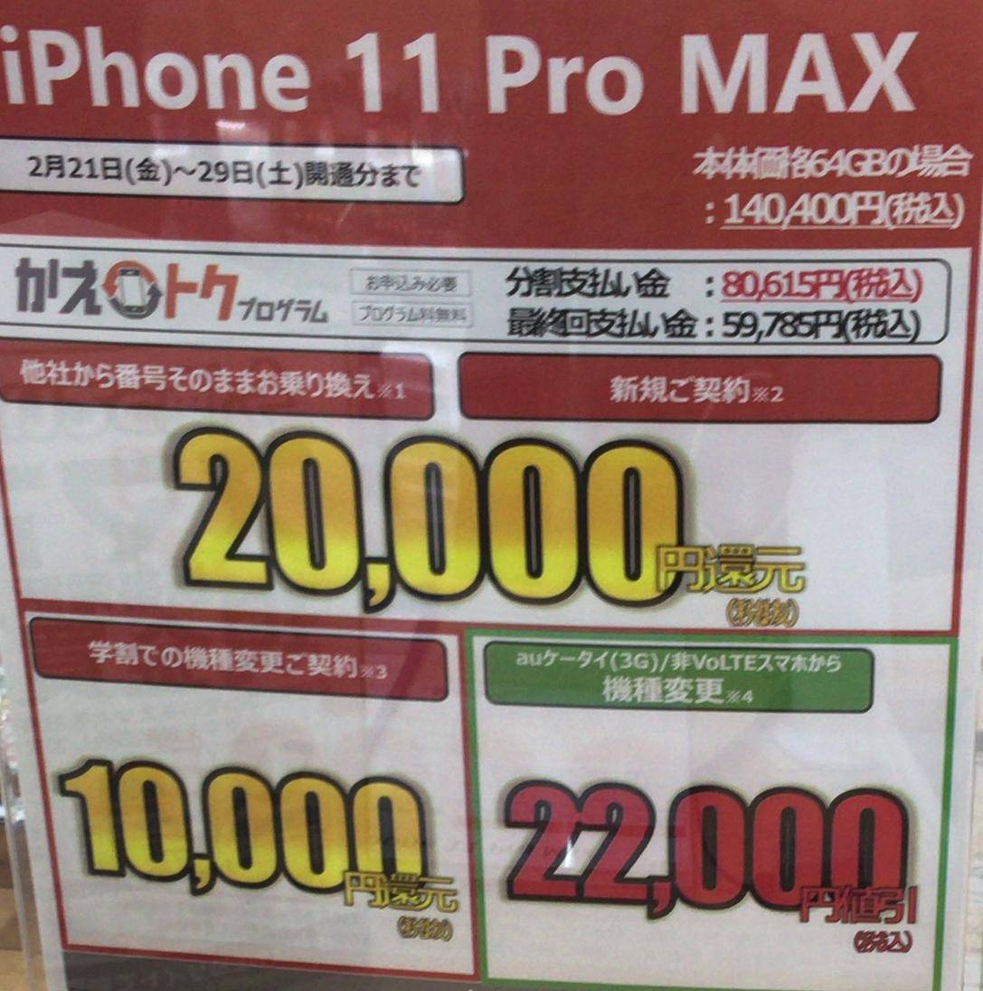 f:id:koiwai_chinatsu:20200226165522p:plain