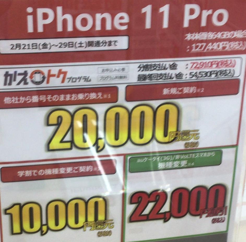 f:id:koiwai_chinatsu:20200226165543p:plain